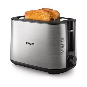 Philips Viva Collection Toaster HD2650/92-HV