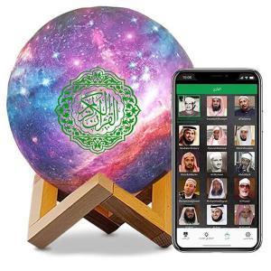 2021 Hot Selling Star Lamp Quran Speaker-HV