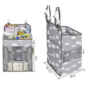 Baby Storage Bag-HV