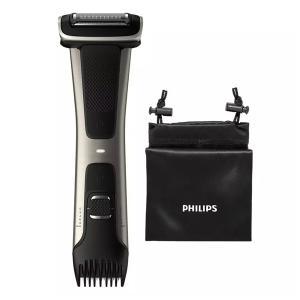 Philips Bodygroom 7000 Showerproof Body Groomer BG7025/13-HV