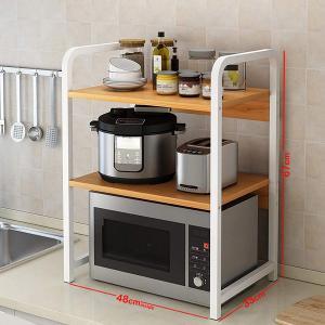 Multi Layer Kitchen Storage Rack Beige GM539-1-bi-HV