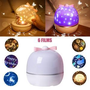Dream Multi Design Projection Lamp-HV