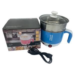 Mini Multi-Function Rice Cooker Blue-HV