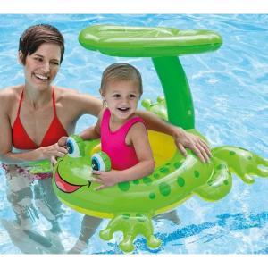 Children Frog Swimming Ring-HV