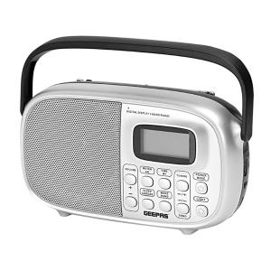 Geepas GR13012 Rechargeable Digital Radio-HV