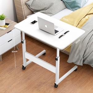Small Laptop Desk White GM549-2-w-HV