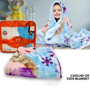 QTS Kids Blanket 110X140cm -HV