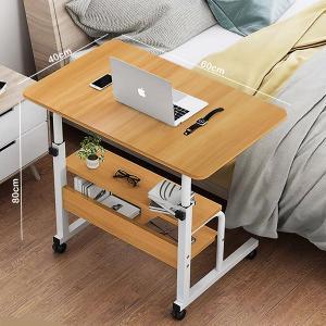Small Laptop Table With 2 Shelfs Beige GM549-4-bi-HV