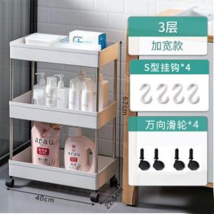 Trolley Storage Rack-Wide[3 layers]+[free 4 rounds+hook]–White 40*22.5*62 cm-HV