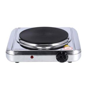 Olsenmark OMHP2395 Single Burner Electric Hot Plate, Silver-HV