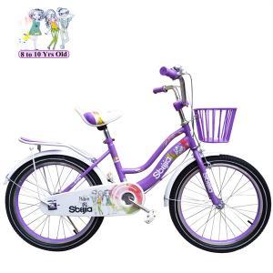 20 Inch Girls Cycle Purple GM20-pur-HV