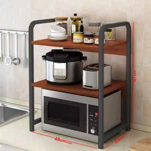 Multi Layer Kitchen Storage Rack Brown GM539-1-br-HV