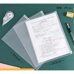 Frosted Transparent Zipper File Pocket A4 Frosted-HV