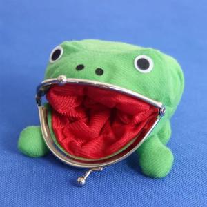 Frog Coin Purse-HV