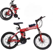 Wire Hummer 20 Inch Bicycle Red GM26-6-r-LSP