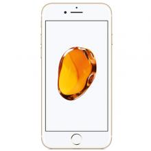 Apple iPhone 7 2GB RAM 32GB Storage, Gold-LSP