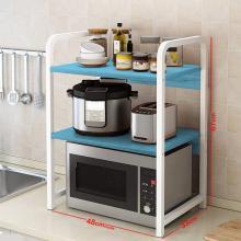 Multi Layer Kitchen Storage Rack Blue GM539-1-b-LSP