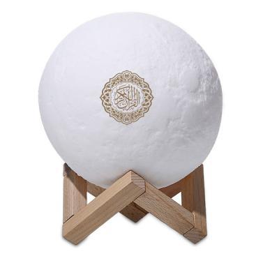 3D Moon Lamp Quran Speaker-LSP