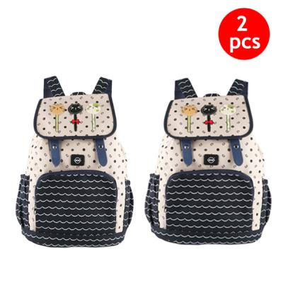 Okko GH835 sports Printed Backpack 2 Pcs-LSP