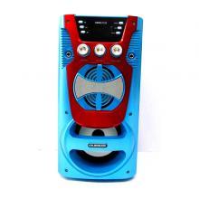 Olsenmark Portable Speaker System OMMS1153