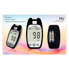 Easymax MU -Made in Taiwan, Life Time Meter Warranty- 50 Strips Combo-LSP