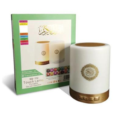 Touch lamp portable quran speaker SQ112-LSP