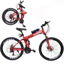 Wire Hummer 24 Inch Bicycle Red GM24-r-LSP