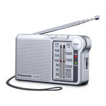 Panasonic RF-P150D Portable Radio -LSP
