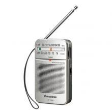 Panasonic RF-P50D Portable Radio -LSP