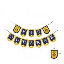 Eid Mubarak Decorative Swing Banner-LSP