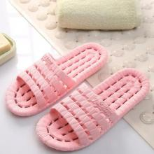 Mens And Womens Soft Bottom Non-Slip Slippers Pink-LSP