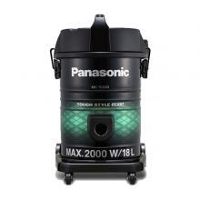Panasonic MC-YL633 Vacuum Cleaner -LSP