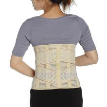 Super Ortho 12 Inch Breathable Lumbar Support B5-028-LSP