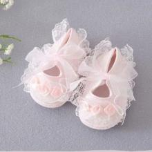Baby Non-Slip Shoes-LSP