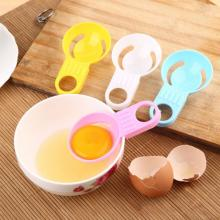 Egg White Separator, Assorted Color-LSP