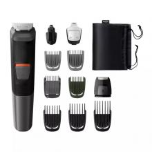 Philips Multigroom Series 5000 11 In 1 Face Hair And Body MG5730/13-LSP