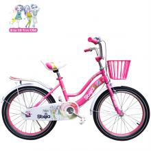 20 Inch Girls Cycle Pink GM20-p-LSP