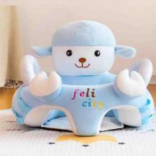 Baby Sofa Seat GM290-5-LSP
