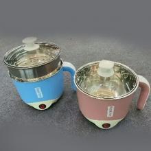 Mini Multi-Function Rice Cooker-LSP
