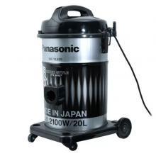 Panasonic MC-YL699 Vacuum Cleaner -LSP