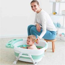 Foldable Baby Shower Tub GM 275-3-LSP