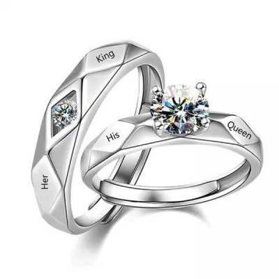 SIGNATURE COLLECTIONS ROMANTIC CONFESSION KING QUEEN COUPLE RING-LSP
