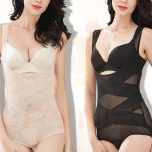 Smart Lady High Quality Ultimate Body Suit Shaper -LSP