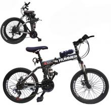 Wire Hummer 20 Inch Bicycle Black GM26-6-bl-LSP