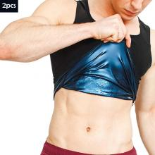 2021 Hot Selling High Quality Sweat Shapers 2Pcs03