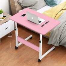 Small Laptop Desk Pink GM549-2-p-LSP