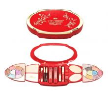 KMES C-912 Round Design Small Makeup Kit-LSP