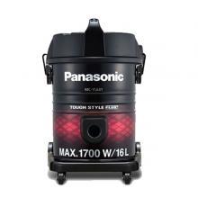 Panasonic MC-YL631 Vacuum Cleaner -LSP