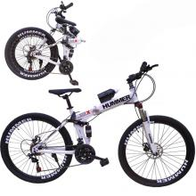 Wire Hummer 26 Inch Bicycle White GM23-w-LSP