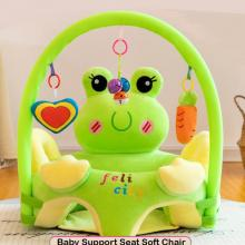 Sofa Seat for Baby Learn Sit With Toys GM290-1-LSP